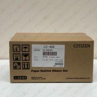 Citizen CZ-01 4.5 x 8 Media box