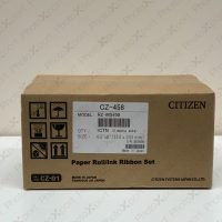 Citizen CZ-01 4.5 x 8 Media box