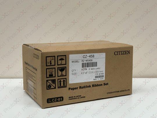 Citizen CZ-01 4.5 x 8 Media box side