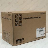 CX-02W 8x12 media box side