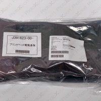 Noritsu PCB Board J391623-00 Flat